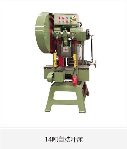 自动送料冲压机价格_冲床 自动送料机 送料设备的种类-东莞市渝升五金机械有限公司